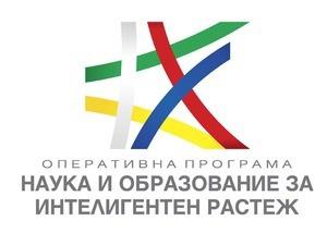 Доклад с резултати и препоръки на Съвместния изследователски център за центровете за върхови постижения и центровете за компетентност в България