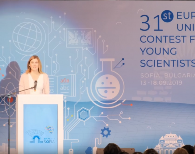 [VIDEO] EUCYS 2019 Opening Ceremony