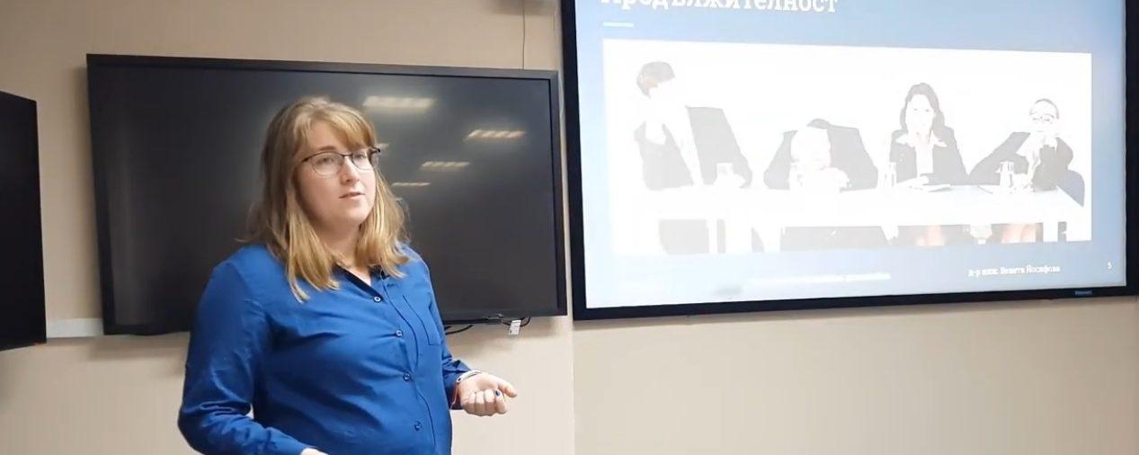 Как да оформим научна презентация? (Видео)