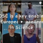 [VIDEO] European Open Science Cloud – The New Frontier of Data-Driven Science