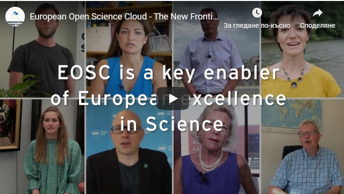 [ВИДЕО] European Open Science Cloud - The New Frontier of Data-Driven Science