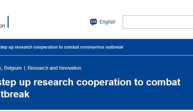 ЕС и Африка засилват научноизследователското сътрудничество за борба с епидемията на коронавирус