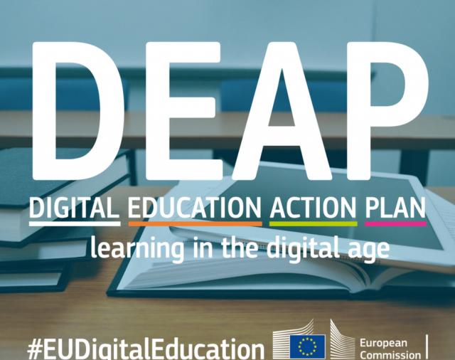 Европейската комисия започна публични консултации за актуализиране на Плана за действие за дигитално обучение