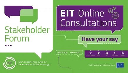 Европейският институт за иновации и технологии провежда три онлайн консултации с всички заинтересовани страни