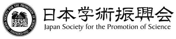 Стипендии за постдокторантска специализация в Япония