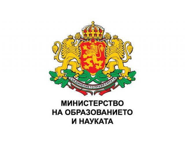 Анализ и препоръки на екип от експерти от офиса на Световната банка - политики и инструменти за развитие на българската наука и иновациите