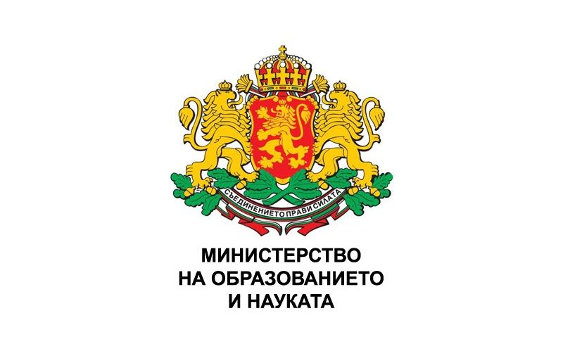 Национален план за развитие на инициативата за отворена наука в Република България