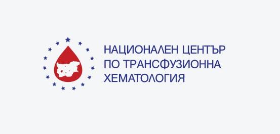 Създаване на база данни на кръводарителите в Република България за маркери на трансмисивни инфекции
