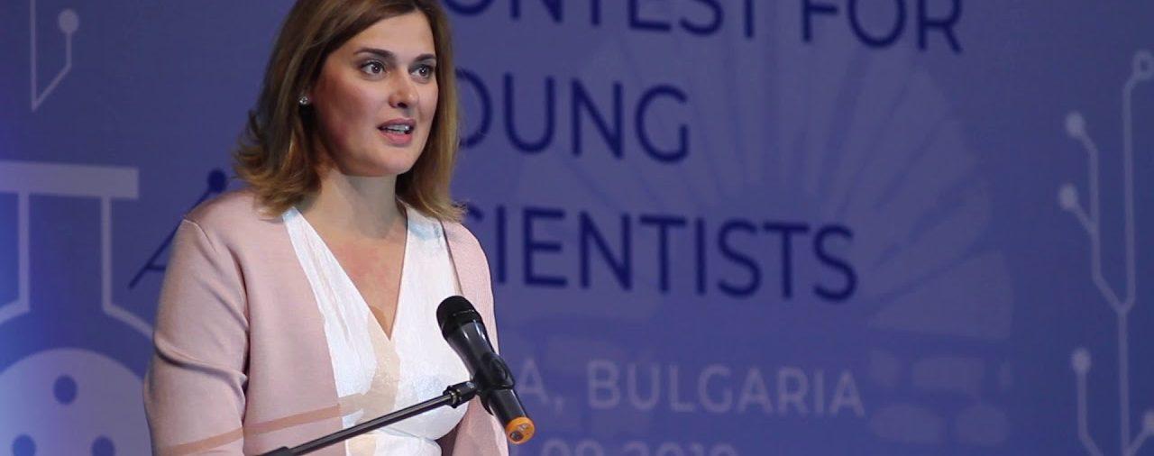 Заместник-министър Карина Ангелиева говори за успехите и предизвикателствата пред българската наука през 2020 г.