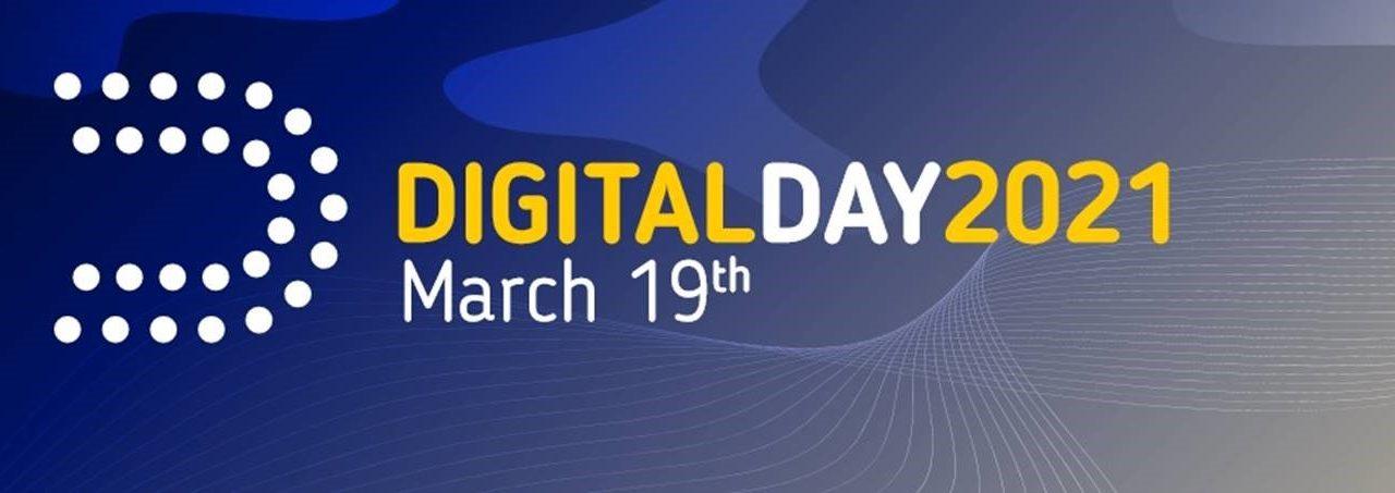 Digital Day 2021 - тематично събитие на Европейската комисия и Португалското председателство на Съвета на ЕС