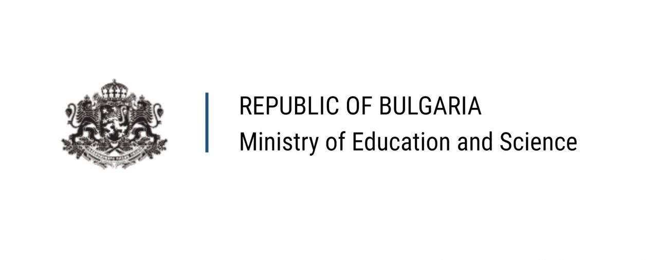 National Plan for the Development of the Open Science Initiative in Bulgaria