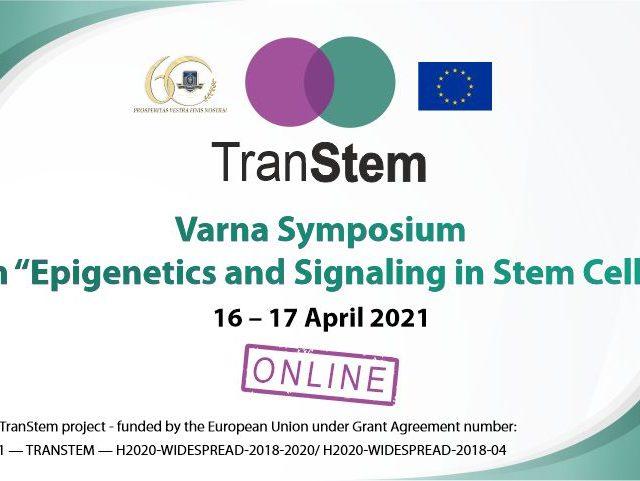 """Проведе се първият в България научен симпозиум на тема """"Епигенетика и сигнализация в стволовите клетки"""""""