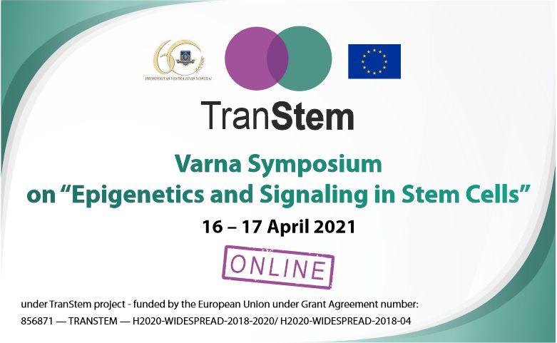 """Медицински университет – Варна организира научен симпозиум на тема: """"Епигенетика и сигнализация в стволовите клетки"""""""